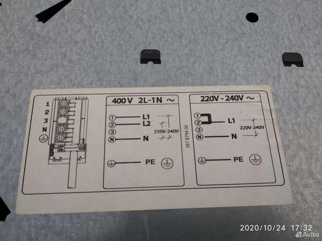 Варочная панель Electrolux 89873643224 купить 5