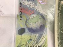 Банкнота 100 чемпионат футбол — Коллекционирование в Нижнем Новгороде