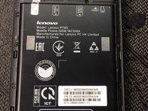 Lenovo р 780 на запчасти