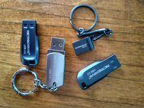 Флешка USB 3.0 32 GB