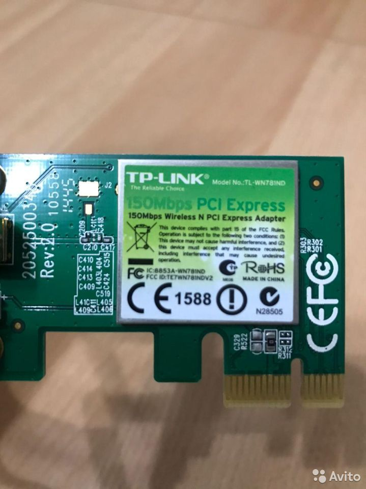 Wi-Fi адаптер TP-link 150 Мбит/с  89814586967 купить 2