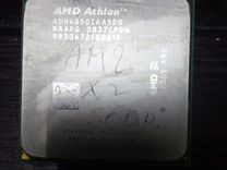 Cpu Soc AM2 Athlon X2 4850e