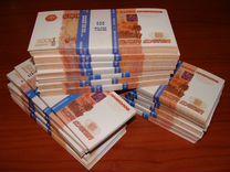 Билеты банка приколов 5000 рублей Кино Свадьба