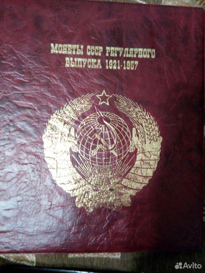 Альбомы для монет СССР 1921-1957,1961-91,Юбилейные  89532774582 купить 1