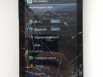 Смартфон Explay A400