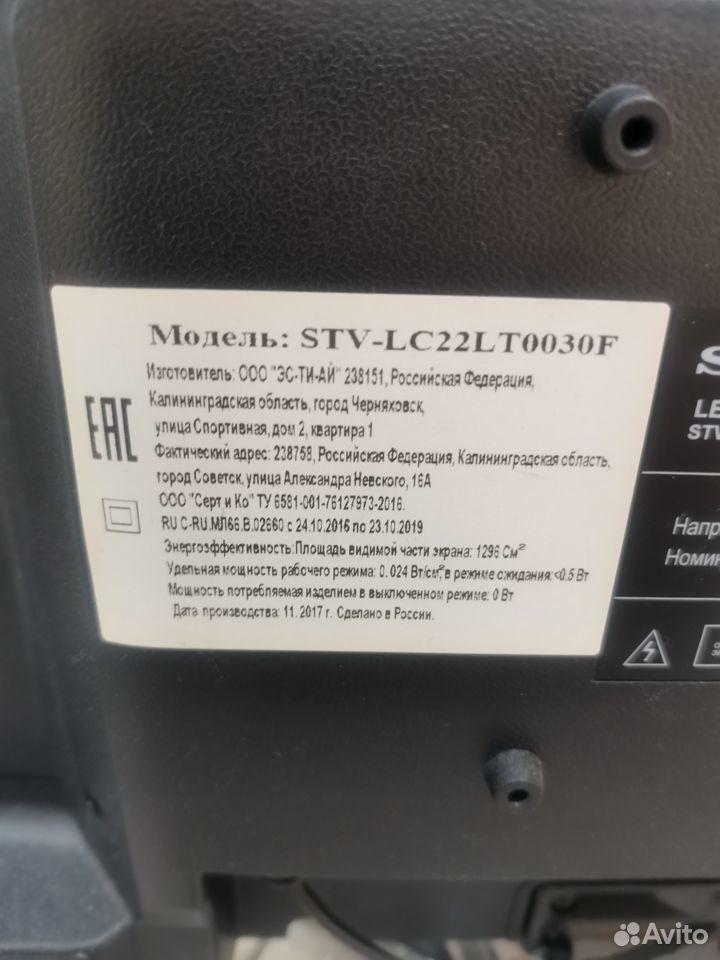 Телевизор supra STV-22LT0030F (центр)  89093911989 купить 5