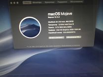 Apple MacBook Air 13 i5 8Gb