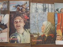Работница Крестьянка Семья и школа