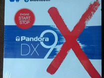 Сигнализация с а/з Pandora DX 9X