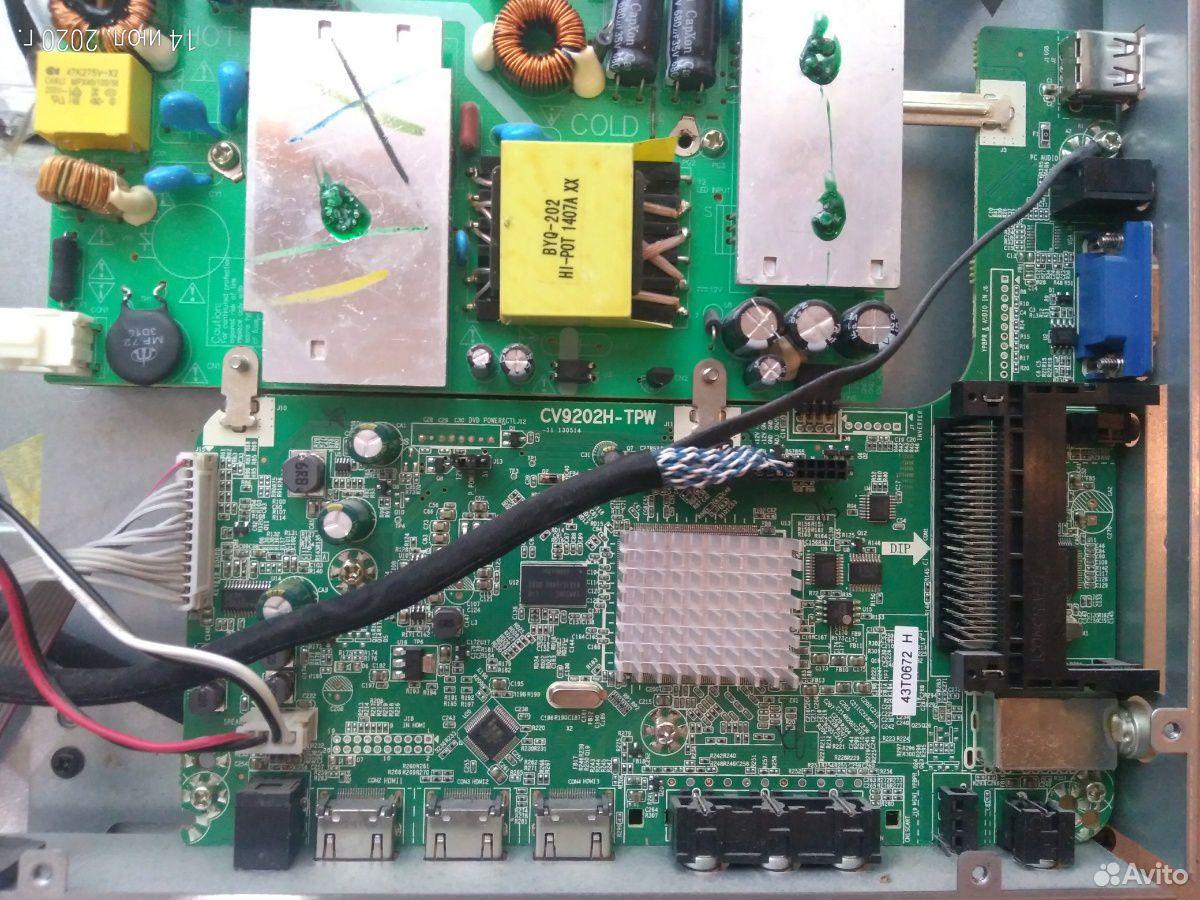 Телевизор BBK 42LEM-3070/FT2C  89270635097 купить 4