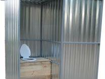 Дачный туалет.железный