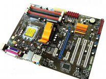 775 - DDR3 8gb - CPU 4ядра - кулер