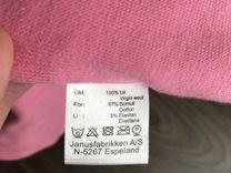 Шапка шлем Janus 45/47 см