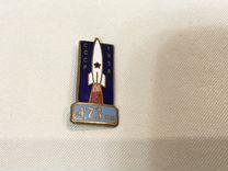 Знак 473 км ракета 1958 редкий