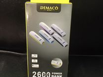 Power bank demaco 2600mAh