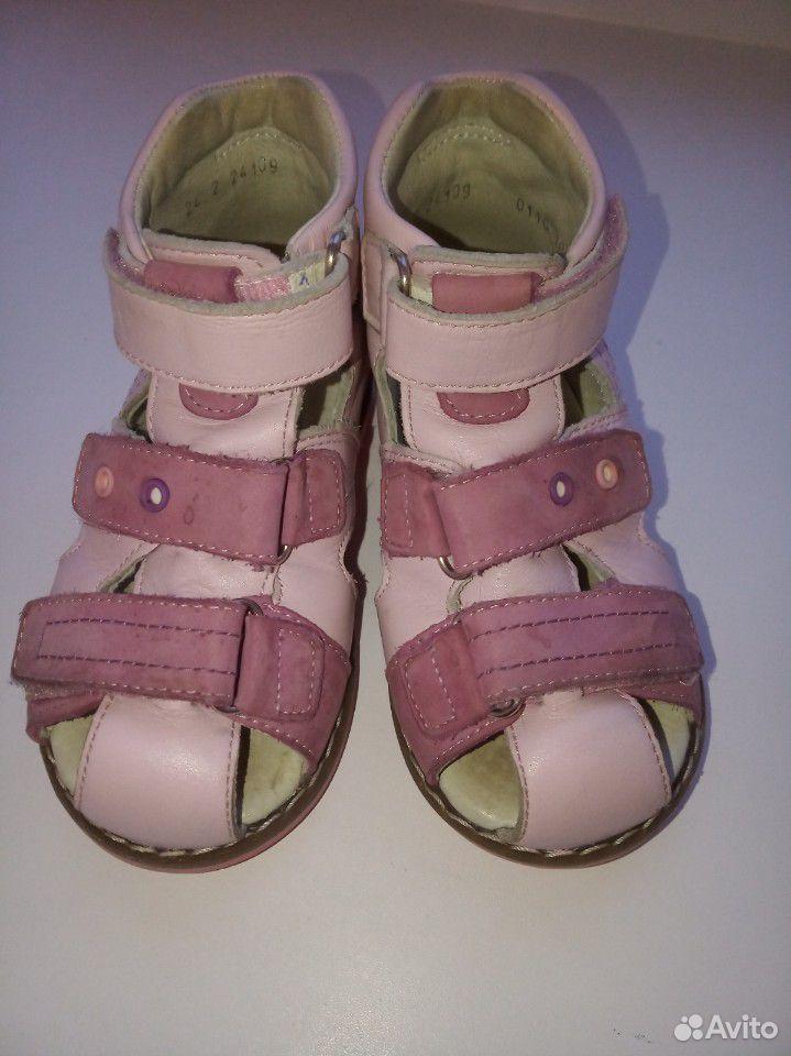 Ортопедические сандалии для девочки,р.23,24