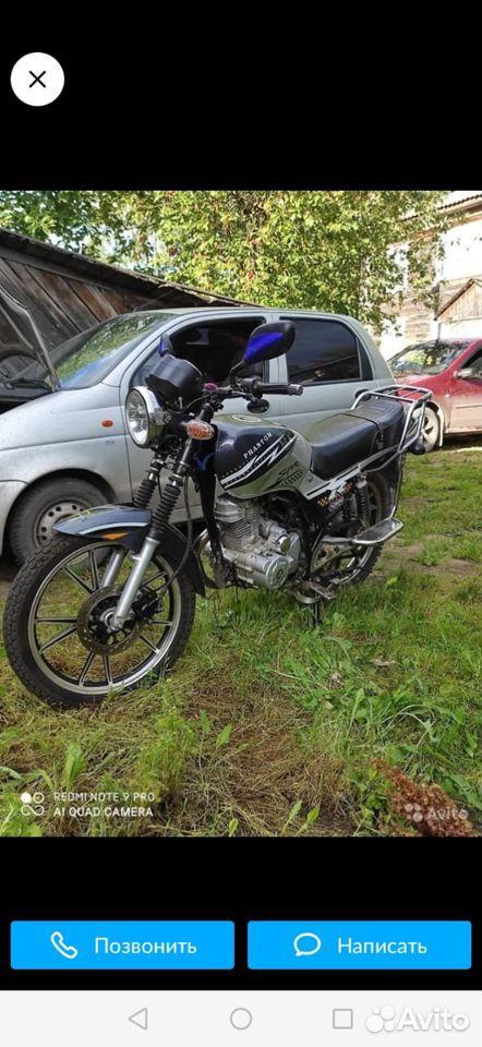 Мотоцикл  89116204921 купить 6
