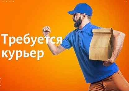 работа в иркутске без опыта работы для девушек