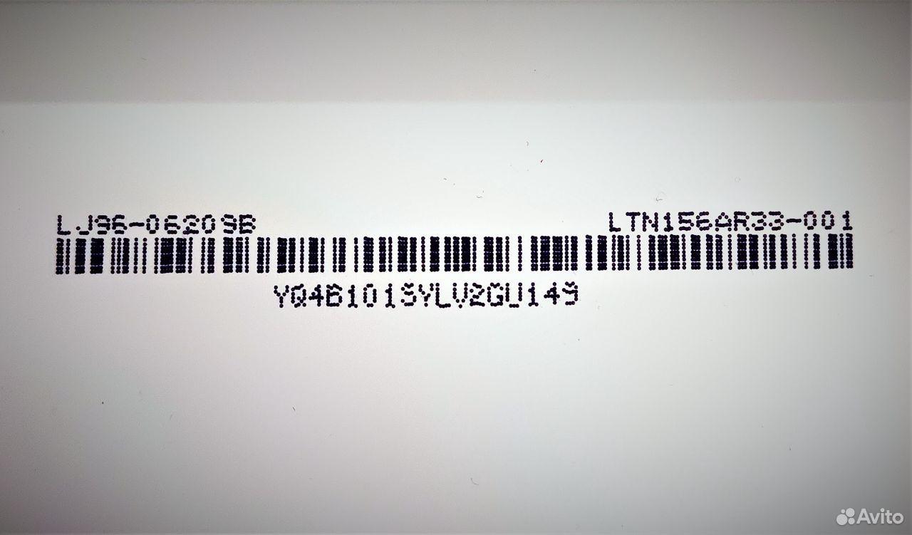 Матрица ноутбука 15.6 LTN156AR33-001 40PIN  89538085333 купить 2