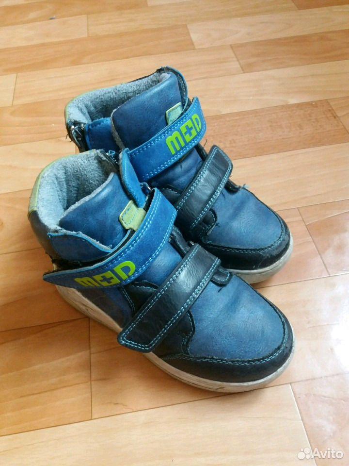 Ботинки  89870741412 купить 1