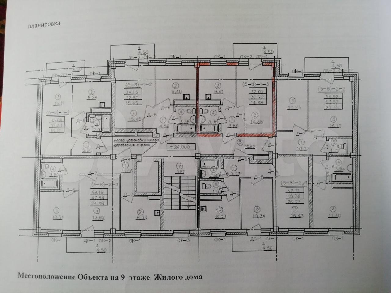 1-к квартира, 32.1 м², 9/10 эт.  89681482499 купить 1