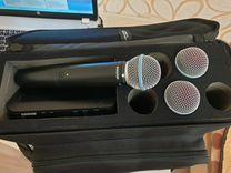 Радиомикрофон Shure BLX24/Beta58