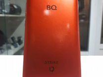 BQ strike Q (BQS5020)