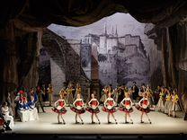 Большой театр балет пахита 26 июня