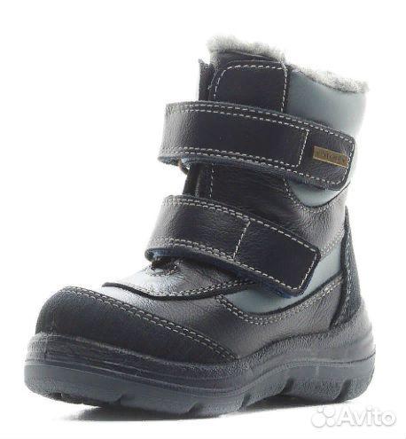 Ботинки зимние Котофей  89069454870 купить 2