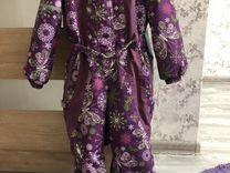 Комбинезон зимний — Детская одежда и обувь в Перми