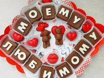 Шоколадные поздравления, клубника в шоколаде