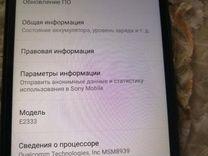 Sony Xperia M4 Aqua DualE2333