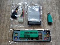 Материнская плата MSI P45-C51 LGA 775 Socket