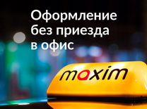 Водитель такси (г. Уфа)