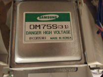 Запчасти для микроволновки SAMSUNG