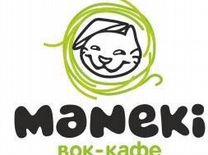 """Уборщица(ик) -мойщица(ик) в Вок-кафе """"Maneki"""""""