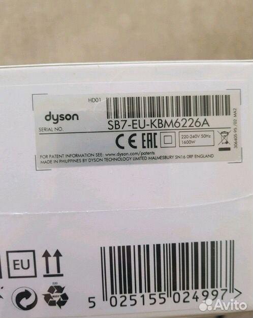 Фен dyson supersonic в хорошем состоянии  89912036373 купить 7