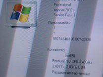 Системник С Windows и всем софтом, компьютер, наст