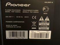Плазменный телевизор Pioneer — Аудио и видео в Твери