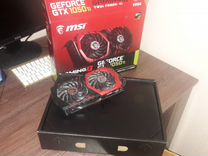 Nvidia Geforce 1050 ti