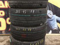 Pirelli pzero rosso 285 45 /255 50 19