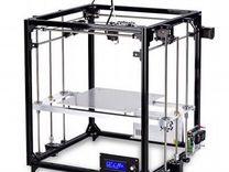 3d принтер Flsun Cube