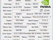 Видеокарта Gigabyte GeForce GTX 960 2Gb