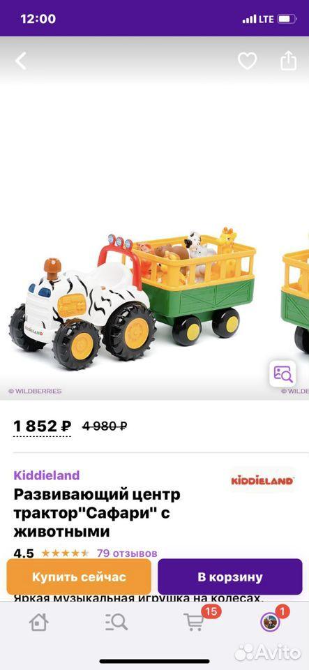 Трактор музыкальный большой  89272209289 купить 4
