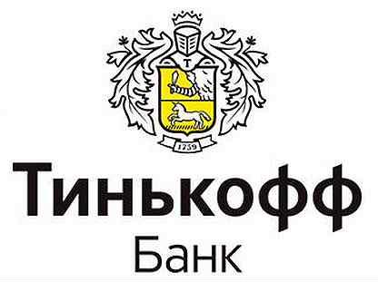 пугачевский элеватор вакансии