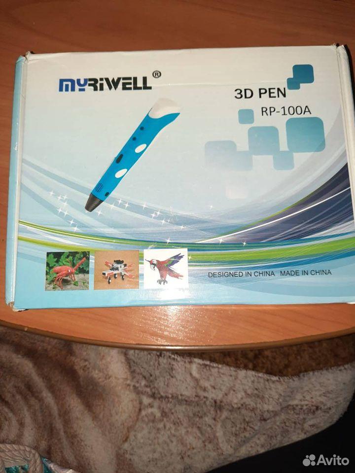3D ручка  89965756535 купить 2