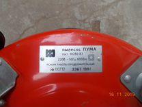 Пылесос Пума — Бытовая техника в Волгограде