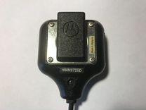 Тангента Motorola HMN9725D