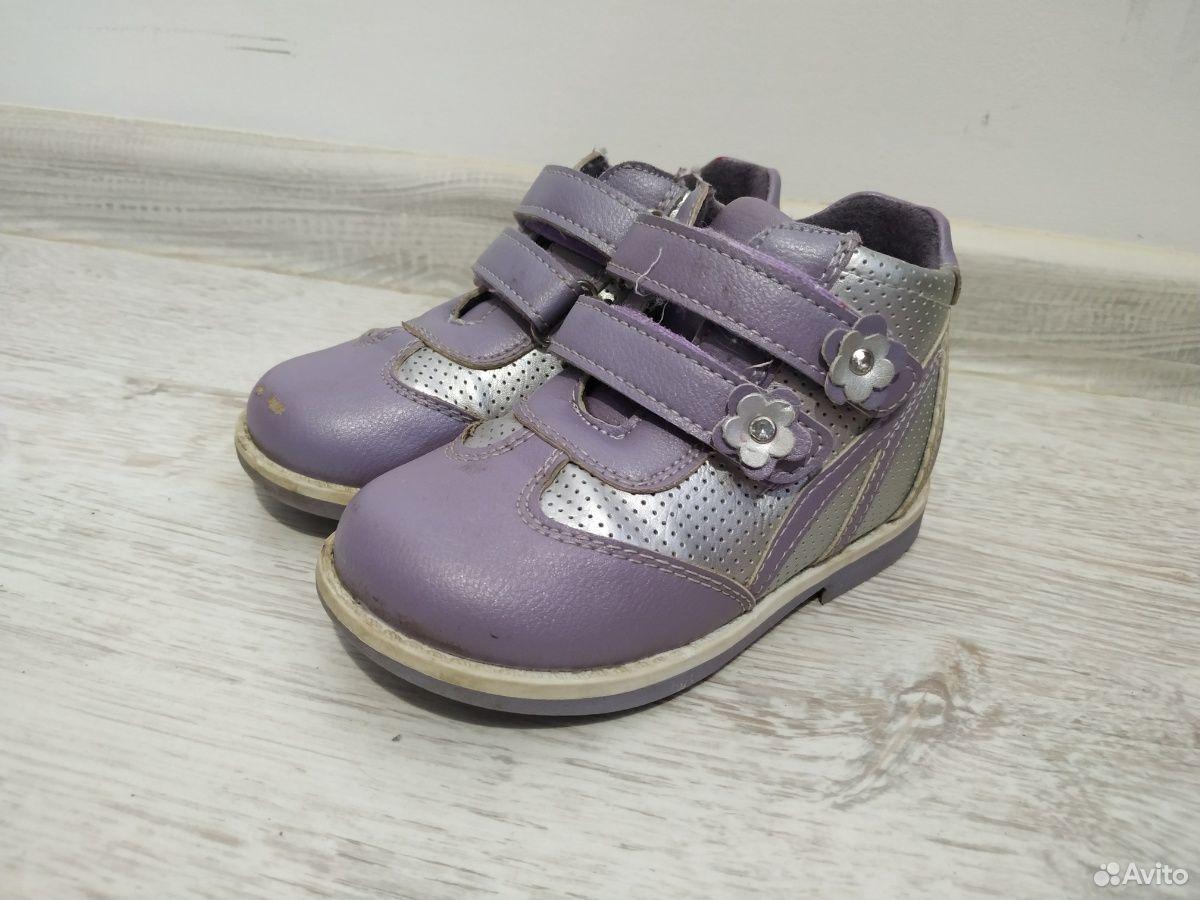 Детская обувь Ботинки Baby Go  89136157731 купить 1