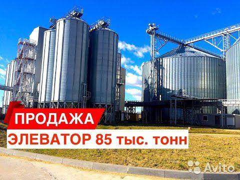 Продажа комплекса элеватора купить фольксваген транспортер т5 т6